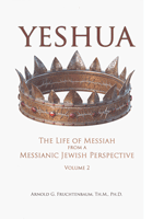 Yeshua: The Life of Messiah from a Messianic Jewish Perspective – Volume 2